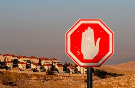 """8 منظمات يهودية ترفض خطة """"الضم"""" بالضفة.. لهذا السبب"""