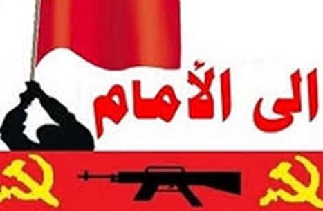 منظمات اليسار الجديد المغربي والموقف من الصحراء (2 من 2)