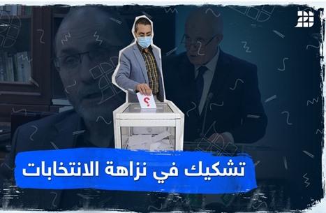 تشكيك في نزاهة الانتخابات