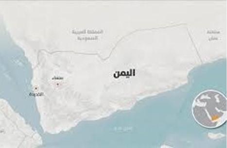 صيادون يمنيون يعثرون على ثروة في جوف حوت