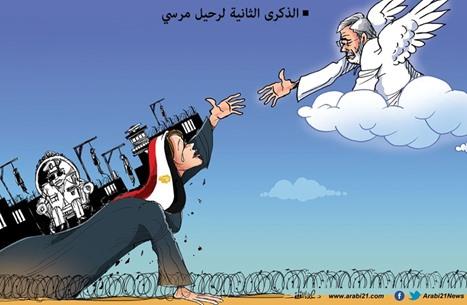 ذكرى رحيل مرسي..