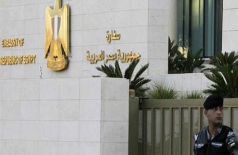 حزب أردني يلغي وقفة أمام سفارة مصر بعد منع الحكومة تنفيذها