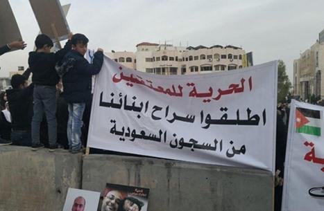 السعودية تصدر أحكاما بحق معتقلين أردنيين وفلسطينيين اليوم