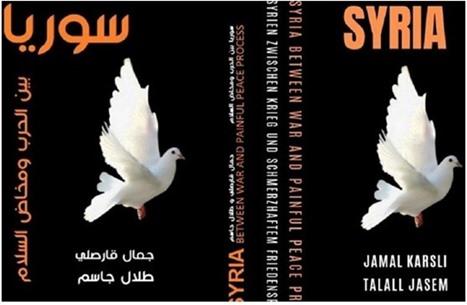 المحددات الداخلية لنجاح إعادة بناء الدولة الوطنية في سوريا