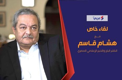 خبير إعلامي مصري: مشاكل كبيرة بالشركة المتحدة خلال 3 أشهر