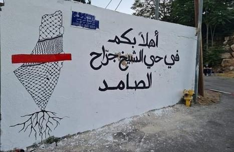 محكمة إسرائيلية تنظر في قضية الشيخ جراح مطلع أغسطس