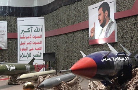 الرياض تقول إنها اعترضت صاروخين وطائرات مسيرة أطلقها الحوثيون