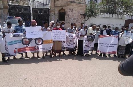 وقفة بحضرموت اليمنية ضد الانتهاكات الحقوقية والإخفاء القسري