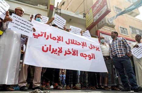 مظاهرة في تعز تندد بدور السعودية والإمارات بحصار الميناء