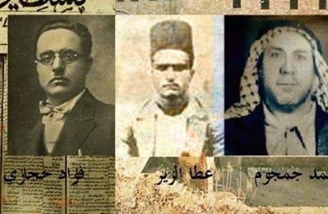 بعد 90 عاما.. شهداء سجن عكا ما زالوا يزعجون إسرائيل