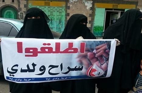 منظمة حقوقية يمنية تتعرض لقرصنة بعد فضحها انتهاكات