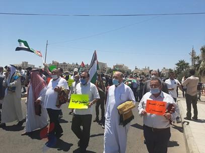مسيرة السفارة الأمريكية في الأردن - IMG-20200703-WA0008