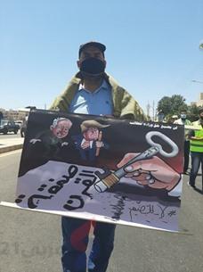 مسيرة السفارة الأمريكية في الأردن - IMG-20200703-WA0021