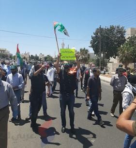 مسيرة السفارة الأمريكية في الأردن - IMG-20200703-WA0024