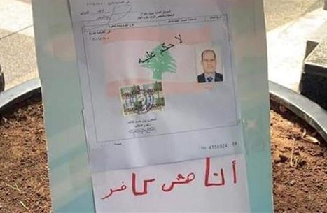 الأوضاع الاقتصادية في لبنان تدفع مواطنين للانتحار (شاهد)