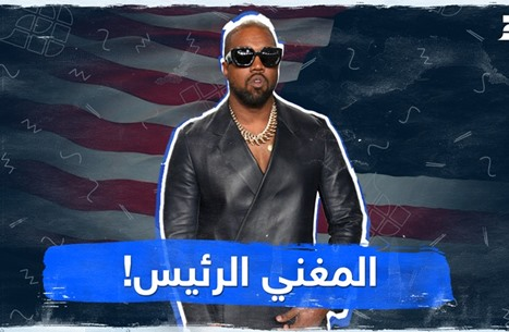 المغني الرئيس!