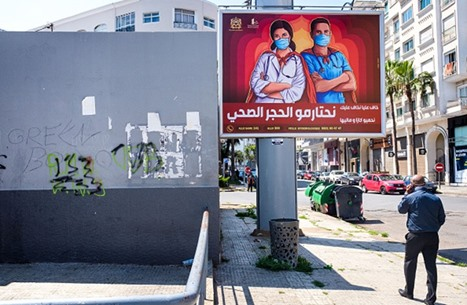 المغرب يتوقع نموا سلبيا للاقتصاد عند 5 بالمئة