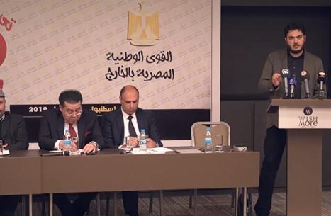 """قيادي بالتحالف الوطني """"يفتح النار"""" على المعارضة المصرية"""