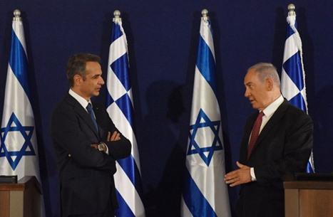 هل يتدخل الاحتلال الإسرائيلي في النزاع التركي اليوناني؟