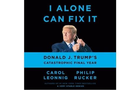 """كتاب جديد يكشف تفاصيل """"محاولة الانقلاب"""" من قبل ترامب!"""