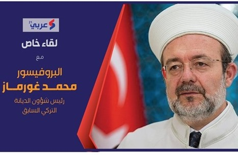 رئيس الديانة التركي يكشف لعربي21 تحركاته ليلة الانقلاب