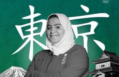 هل تنسحب رياضية سعودية من مواجهة إسرائيلية بأولمبياد طوكيو؟