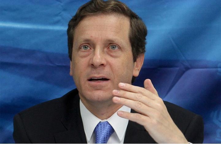 """""""هآرتس"""" تعرض خطة زعيم المعارضة بإسرائيل لحل الدولتين"""