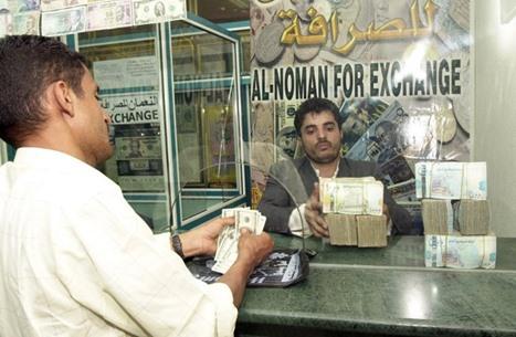 المركزي اليمني يقر إجراءات لمعالجة انهيار العملة الوطنية