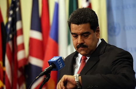 """حكومة مادورو تفتح تحقيقا بـ""""سرقة"""" ذهب فنزويلا بلندن"""