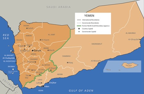 بريطانيا تعلن تعرض سفينة لهجوم قرب شواطئ اليمن
