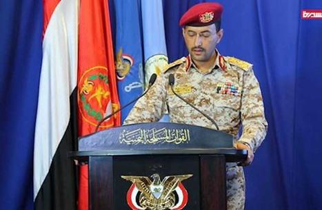 """""""الحوثي"""" تهدد باستهداف قصور المسؤولين السعوديين"""