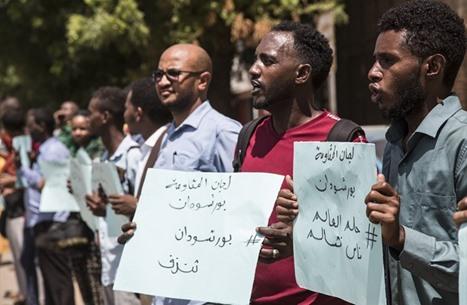 احتجاجات بالسودان تطالب بوقف اقتتال بورتسودان (شاهد)