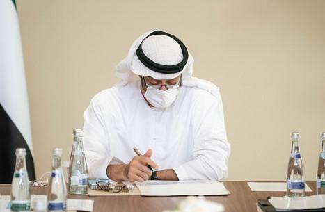 """أحزاب ومنظمات عربية وإسلامية تدين """"تطبيع الإمارات"""""""
