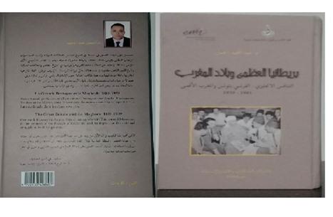استقلال المغرب الكبير.. التاريخ في خدمة الحاضر والمستقبل