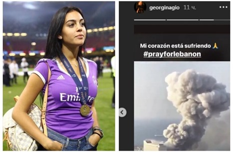 صديقة رونالدو تتضامن مع لبنان وتدعو متابعيها للدعاء لشعبها