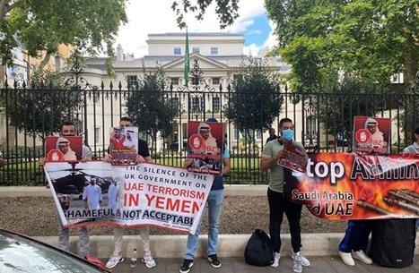 وقفة أمام سفارة السعودية بلندن دعما للمعتقلين ولليمن