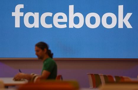 """قفزة كبيرة بأرباح """"فيسبوك"""" خلال أول ثلاثة أشهر من 2021"""