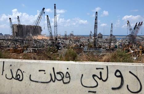 مرفأ بيروت يعود تدريجيا للعمل.. وتحذيرات بشأن آثار بيروت