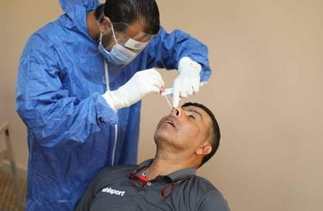 تسجيل 16 إصابة بفيروس كورونا في صفوف فريق بالدوري المصري