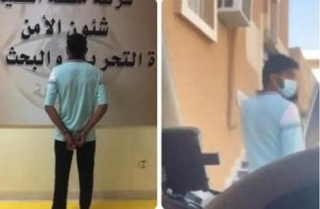 """فيديو لـ""""متحرش"""" ببريدة السعودية يثير غضبا.. تم توقيفه"""