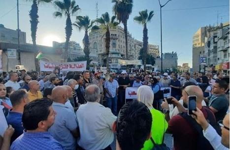 مظاهرة برام الله للمطالبة برحيل عباس (شاهد)