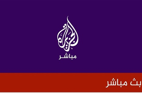 قناة الجزيرة تعلن توقيف أحد صحفييها بمطار القاهرة