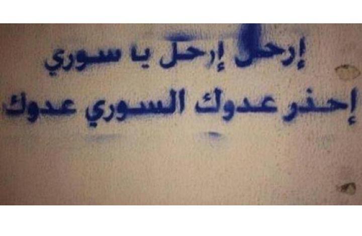 اثار وتعذيب اللاجئين السوريين لبنان 9201423193651.jpg