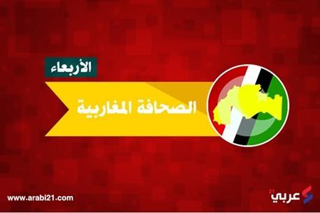 حرب اقتصادية أوروبية على المغرب وعزوف للناخبين بالجزائر