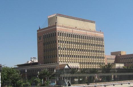 المركزي اليمني يمنع البنوك من التصرف في أموال المودعين