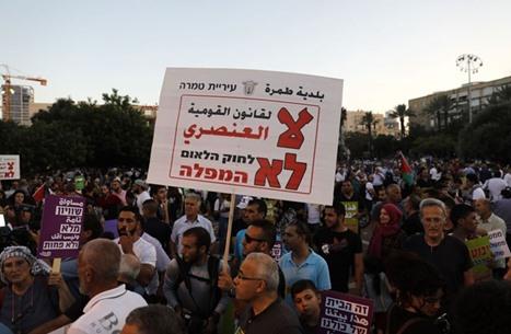 """وزير إسرائيلي سابق ينتقد """"قانون القومية"""" ويصفه بـ""""العار"""""""