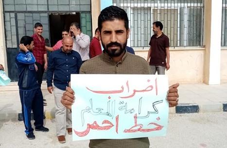 معلمو الأردن يحشدون لاعتصام.. ومطالب باللجوء للدستور