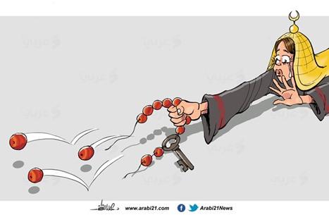 توالي التطبيع العربي..