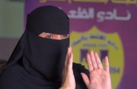 سابقة.. سيدة سعودية تترشح لرئاسة ناد رياضي (شاهد)