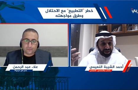 """كاتب إماراتي لـ""""عربي21"""": حكام الإمارات حاربوا معارضي التطبيع"""